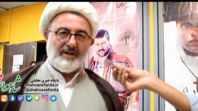 Photo of نظر حجت الاسلام امینی امام جمعه شاهرود | منطقه پرواز ممنون