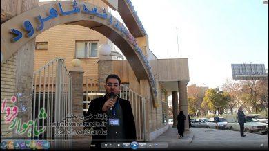 Photo of گلایه های مردم از رئیس تامین اجتماعی شاهرود پیگیری می شود