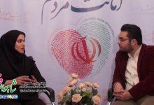 Photo of پخش زنده ویژه برنامه میلاد حضرت زهرا س شاهوار فردا – محیا صفوی رزمی کار