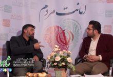 Photo of پخش زنده ویژه برنامه میلاد حضرت زهرا س شاهوار فردا – محمد عرب نجفی