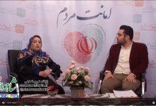 Photo of پخش زنده ویژه برنامه میلاد حضرت زهرا س شاهوار فردا – میترا مختاریان