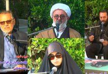Photo of مراسم مجازی اربعین شهادت سردار دکتر حاج محمدرضا شعبانی