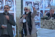 Photo of مراسم سی و یکمین یادواره شهدای روستای ابر شاهرود که زنده پخش شد