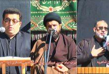 Photo of پخش زنده مراسم سالروز شهادت امام حسن عسکری ع شهرستان شاهرود
