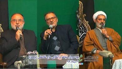 Photo of پخش زنده مراسم یادبود سردار مجاهد و انقلابی حاج غلامعلی ابوحمزه