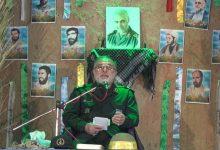 Photo of اولین یادواره ۳۱۵ شهید حوزه حمزه سیدالشهداء شاهرود