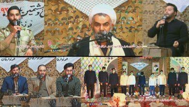 Photo of پخش زنده سی و هشتمین یادواره ۹۲ شهید روستای قلعه نو خرقان شاهرود